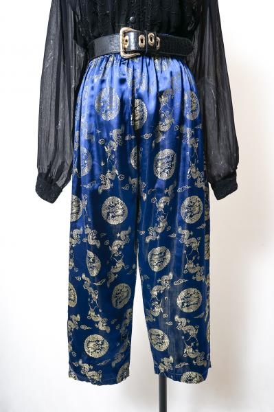 Blue Easy China Pants