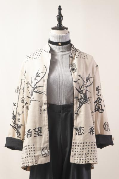 Kanji Pattern White Beige China Blouse